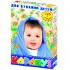 Соль Карапуз детская для ванны с ромашкой 500 гр