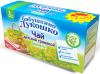 Бабушкино Лукошко Детский чай Фенхель (20 пакетиков) с 1мес