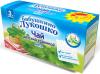Бабушкино лукошко Детский чай Мята (20 пакетиков) с 3мес