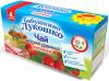 Бабушкино лукошко Детский чай Шиповник (20 пакетиков) с 4мес