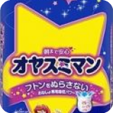 Трусики MOONY MAN ночные для девочек (13-25 кг) 22 шт.